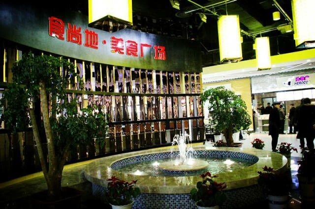 山东威海 上线软件:方象美食广场管理系统 上线规模:40站点   威高